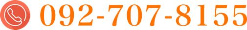092-707-8155